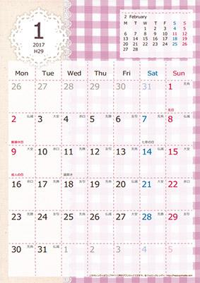 かわいいデザインがいっぱいのカレンダー