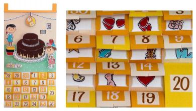 誕生日に向けてカウントダウンするアドベントカレンダーです。
