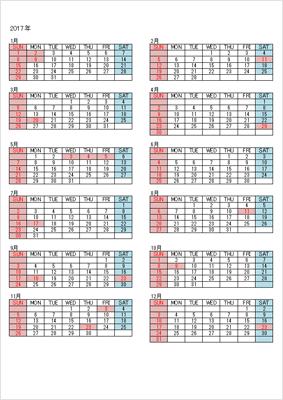 パターン豊富な年間カレンダー