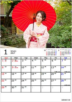 6段階でカレンダーをカスタマイズすることができます