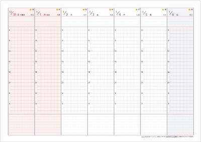日付が最初から入っているカレンダー