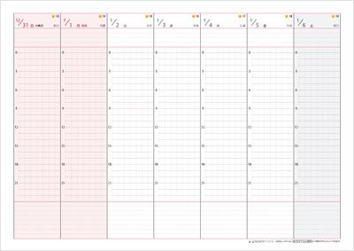 毎日朝6時から24時間分のスケジュールを記入して管理できます