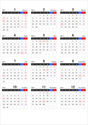 2017年の1月から12月までの分がそれぞれ1シートになっています。