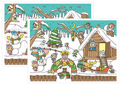 クリスマスが楽しみ!アドベントカレンダー