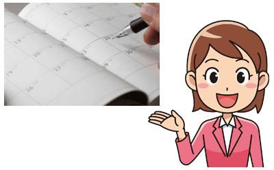 詳細スケジュールが書き込めるA4サイズ週間カレンダー