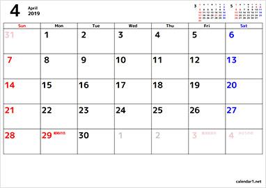 カスタマイズ型の単月カレンダー