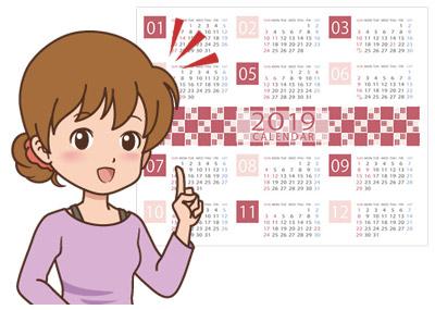 お気に入りのカレンダーを見つけて平成31年の計画に!