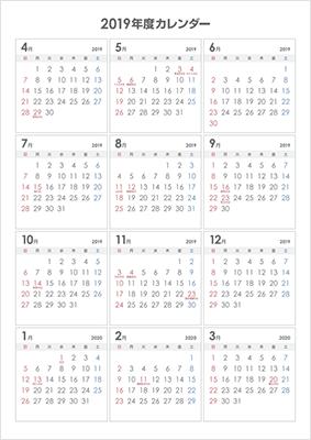 Frame illustの年間カレンダー