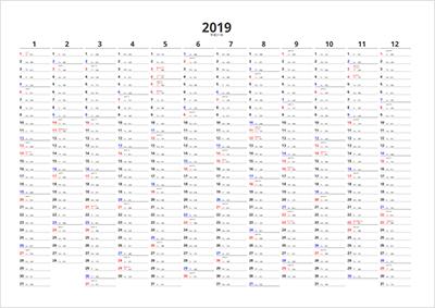 ツクール.jp カスタマイズカレンダー