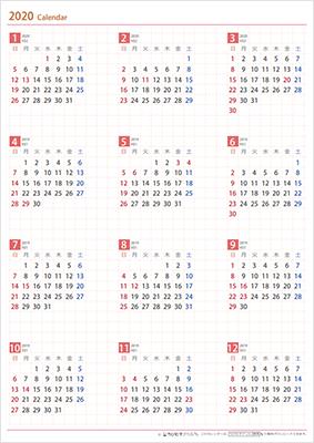 スッキリ見やすい年間カレンダー