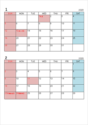 より便利に使えるカレンダー