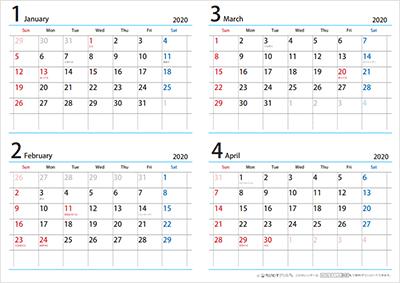 ちびむすカレンダー3