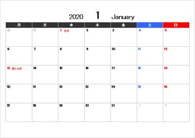 カレンダーも横向きの方がパソコンでは見やすいですよね。