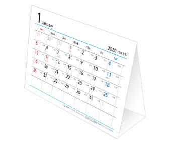 2タイプの折りたたみ式カレンダーがあります