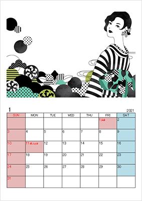 1か月分のカレンダーは、上半分が余白になっている
