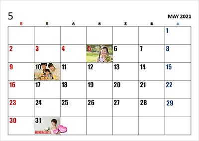 パワーポイントカレンダー3